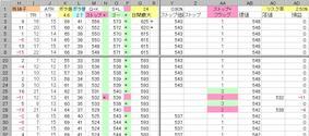 5202book01_1
